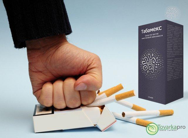 Бросить курить с помощью гипноза