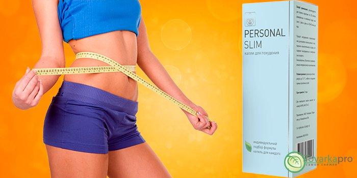 Иглоукалывание для похудения: отзывы