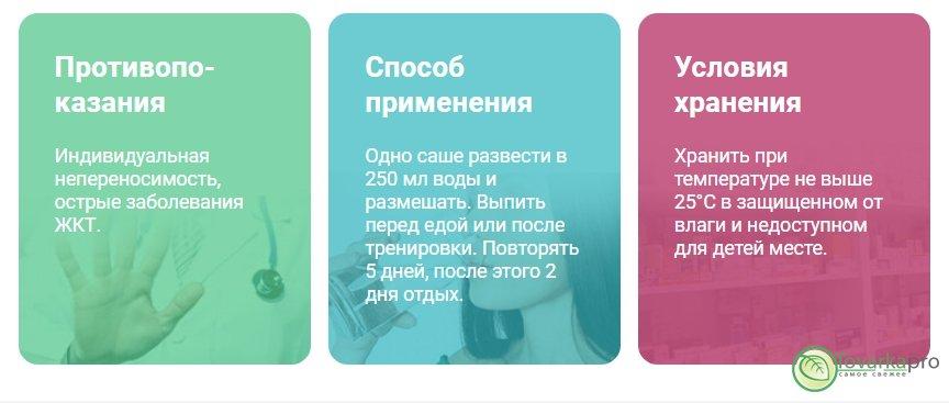 онлайн заявка на кредит в ренессанс банк москва