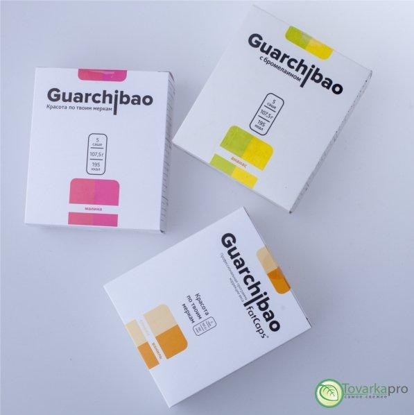 Гуарчібао для схуднення відгуки ціна в аптеці