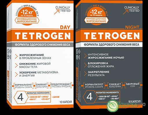 препараты для похудения в аптеке эффективные сферы