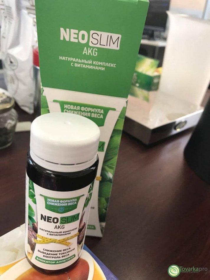 Капсулы Neo Slim AKG для похудения: состав, инструкция, отзывы, стоимость